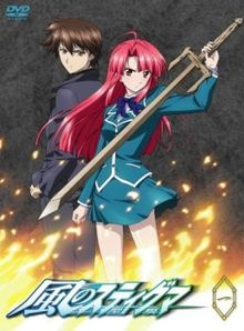 Anime Like Kaze no Stigma