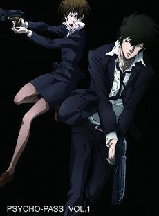 Anime Like Psycho Pass
