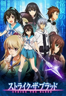 Anime Like Strike The Blood