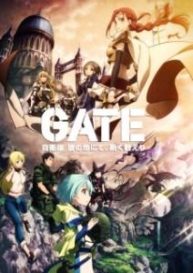 Anime Like Gate Jieitai Kanochi nite Kaku Tatakaeri