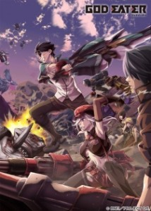Anime Like God Eater
