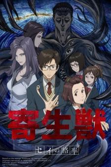 Anime Like Parasyte The Maxim