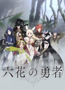 Anime Like Rokka no Yuusha