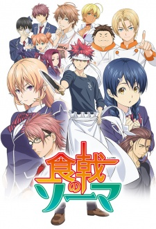 Anime Like Shokugeki no Souma