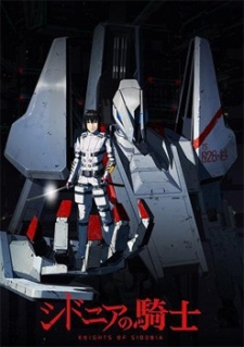 Anime Like Sidonia Knights