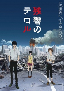 Anime Like Terror in Resonance