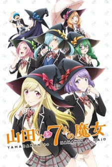 Anime Like Yamada-kun and the Seven Witches