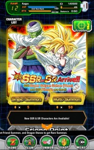 Dokkan Battle Summoning