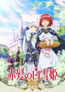 Anime Like Akagami no Shirayuki-hime