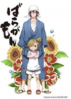 Anime Like Barakamon