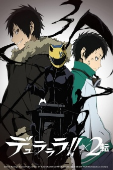 Anime Like Durarara!!x2 Ten