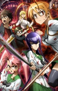Anime Like Highschool of the Dead