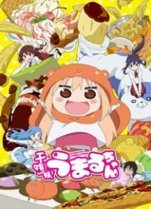Anime Like Himouto Umaru-chan