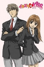 Anime Like Itazura na Kiss