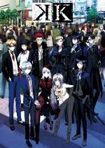 Anime Like K