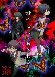 Anime Like Ranpo Kitan Game of Laplace
