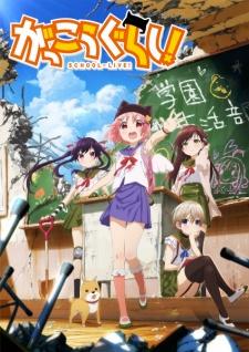 Anime Like School Live!