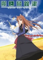 Anime Like Spice and Wolf