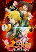 Anime Like The Seven Deadly Sins