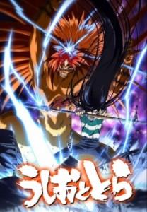 Anime Like Ushio to Tora