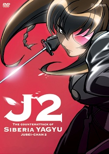 Juubee-chan 2