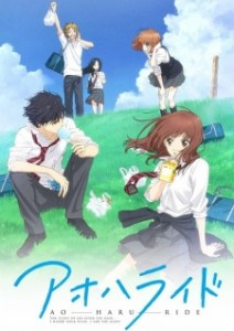 Anime Like Ao Haru Ride