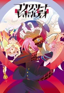 Anime Like Concrete Revolutio