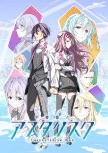 Anime Like Gakusen Toshi Asterisk