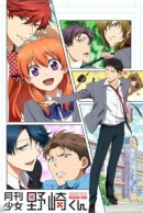 Anime Like Gekkan Shoujo Nozaki-kun