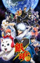 Anime Like Gintama