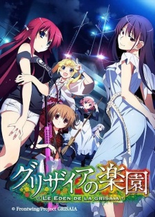 Anime Like Grisaia no Rakuen
