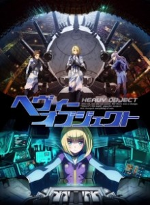 Anime Like Heavy Object