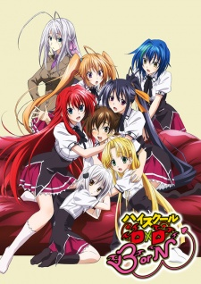 Anime Like High Schol DxD BorN