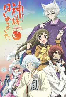 Anime Like Kamisama Kiss