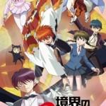 7 Anime Like RIN-NE [Kyoukai no Rinne]