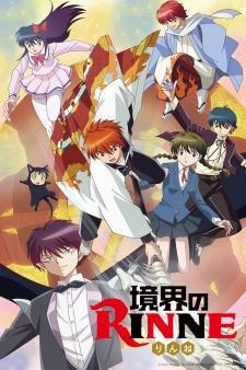 Anime Like RIN-NE