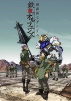 Anime like Mobile Suit Gundam Iron-Blooded Orphans