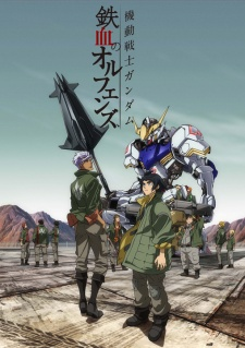 Anime like Mobile Suit Gundam Iron-Blooded Orphans