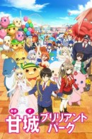 Anime Like Amagi Brilliant Park
