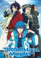 Anime Like DRAMAtical Murder