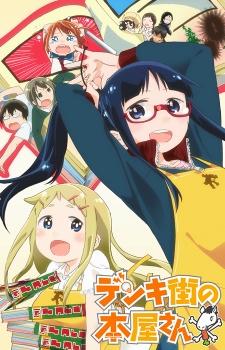 Anime Like Denki-gai no Honya-san