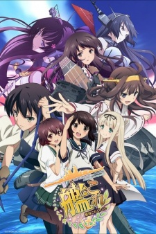 Anime Like Fleet Girls Collection KanColle