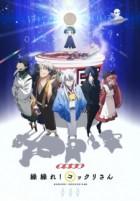 Anime Like Gugure! Kokkuri-san