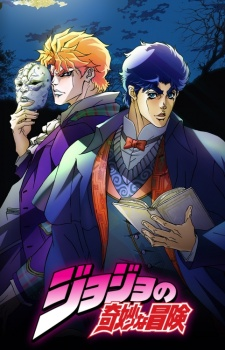 Anime Like Jojos Bizarre Adventure