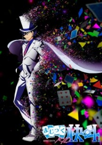 Anime Like Magic Kaito 1412