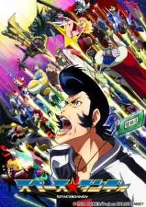 Anime Like Space Dandy