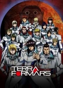 Anime-Like-Terra-Formars