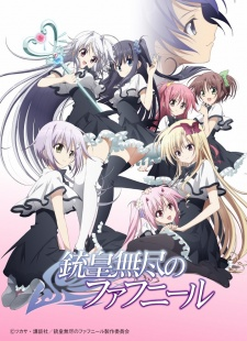 Anime Like Unlimted Fafnir