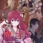 12 Anime Like Yona of the Dawn [Akatsuki no Yona]