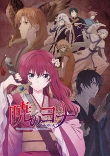Anime Like Yona of the Dawn